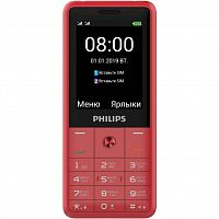 Мобильный телефон PHILIPS Xenium E169 Red (Xenium E169 Red)