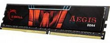 оперативная память DDR4 16GB 2400 MHz Gaming Series - Aegis G.Skill (F4-2400C15S-16GIS)